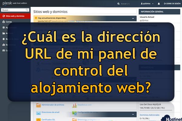 ¿Cuál es la dirección URL de mi panel de control del alojamiento web?