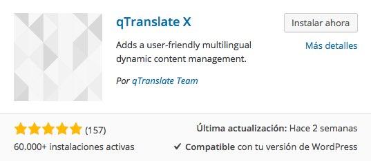 plugin qTranslate X