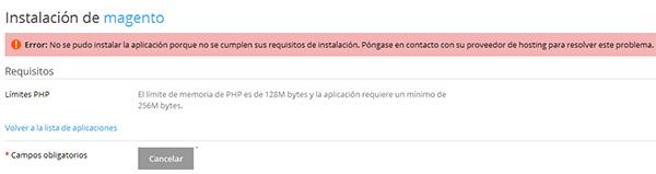 Error Memoria PHP