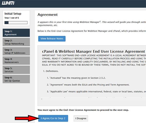 cPanel/WHM - Agreement