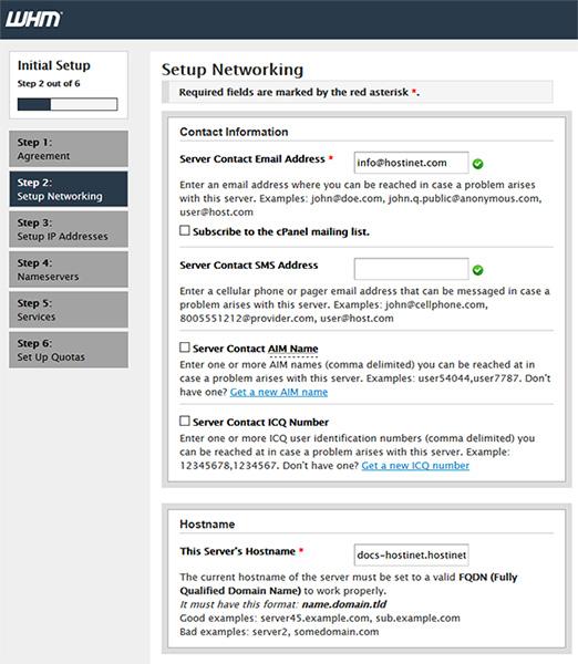 cPanel/WHM - Setup Networking