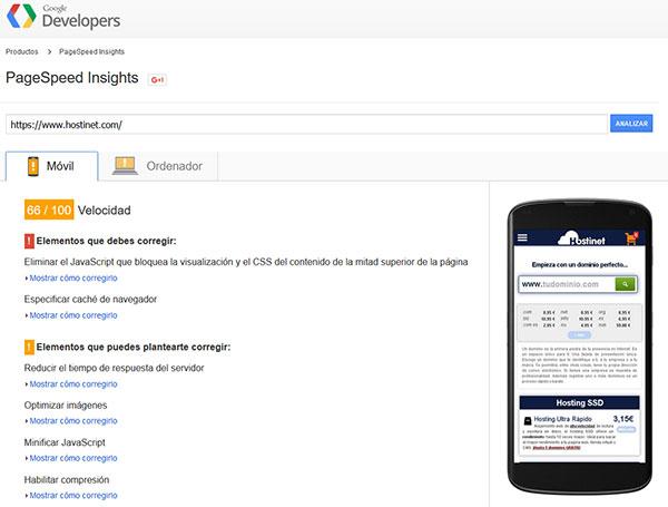 Google Developers PageSpeed Insights Hostinet Móvil