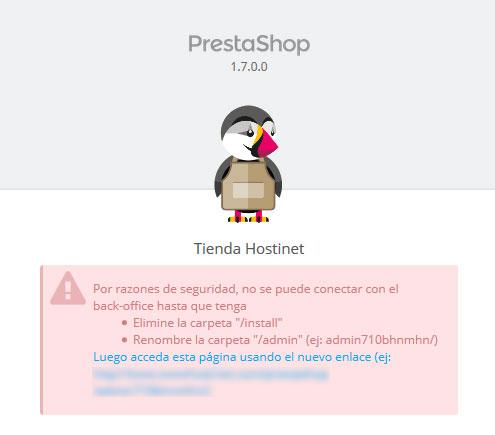 PrestaShop 1.7 Login
