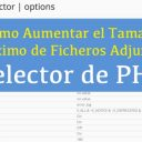 Cómo Aumentar el Tamaño Máximo de Ficheros Adjuntos desde el Selector de PHP de cPanel