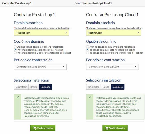 Hosting PrestaShop Instalación Complesta