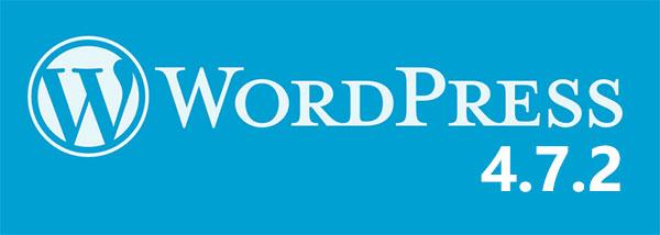 WordPress 4.7.2