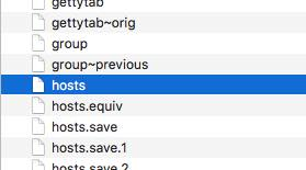 archivo hosts mac private/etc