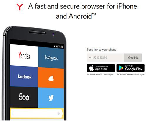 Yandex Browser Mobile