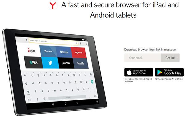 Yandex Browser Tablet