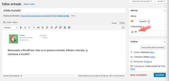 traducir entrada polylang WordPress