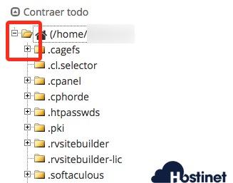 arbol carpetas administrador de archivos cPanel