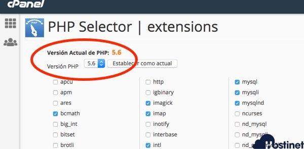 localizar version php desde cPanel
