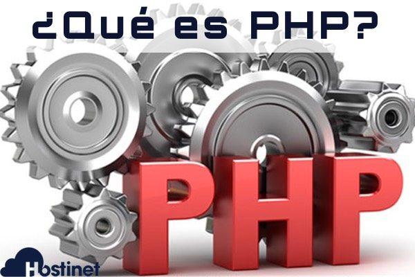 Qué es PHP y Por Qué Tiene qué Interesarme esta Noticia