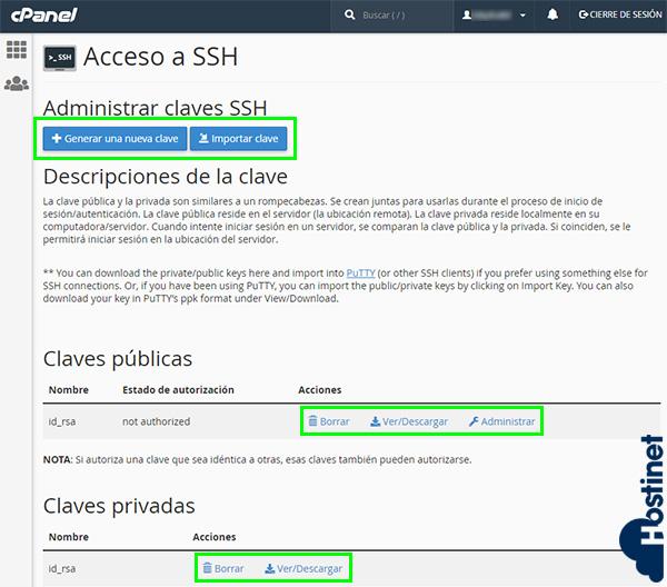 cPanel Administrar Claves SSH 2