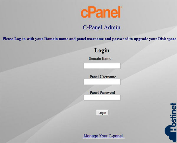 cpanel logueo fraudulento