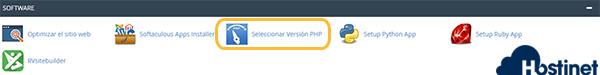 cpanel software selecionar versión php