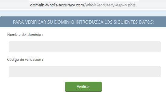 eus domain whois accuracy
