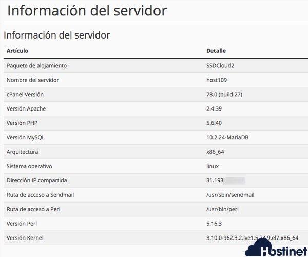 captura informacioin servidor de cPanel