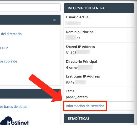 enlace informacion servidor en cPanel