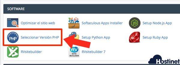 selecionar version php nuevo icono en cPanel