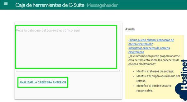MessageHeader