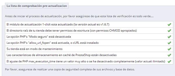 PrestaShop - Lista de comprobación pre-actualización
