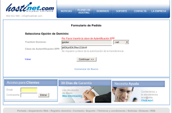 Captura código EPP al realizar transferencia de dominios
