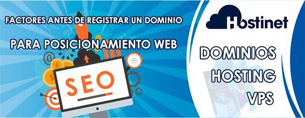 factores-antes-de-registrar-un-dominio-para-posicionamiento-web