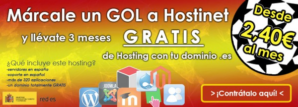 Hosting Gratis Mundial 2014