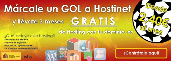 Mundial 2014: hosting y dominio gratis