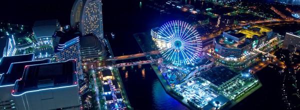 Bahía de Yokohama 3648x1340-compressed