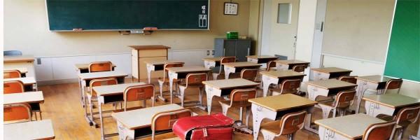 dominios .school en Hostinet