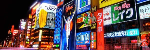 dominios .Osaka en Hostinet