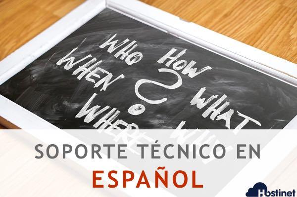 Truco 2 - Soporte Técnico en Español y Especializado