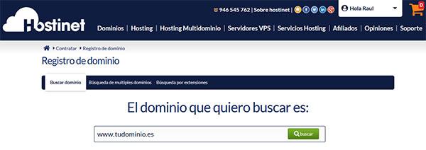 Buscar Dominio .es