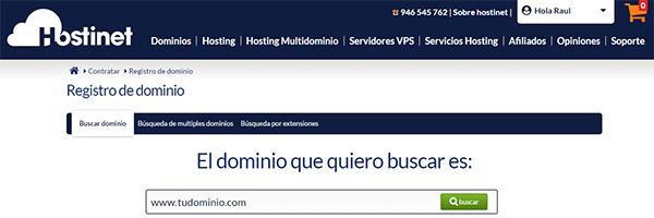 Buscar Dominio .COM