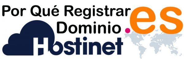 Por Qué Registrar un Dominio .es
